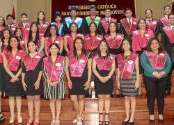 Más 30 egresados participan en la Ceremonia de graduación de bachilleres en Comunicación