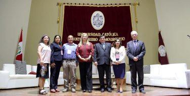 III ENARSU 2017: Alianzas Académicas para el Desarrollo Sostenible