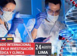Diplomado Internacional: Bioética en la Investigación Biomédica y Clínica.