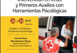 Intervención en Crisis y Primeros Auxilios con Herramientas Psicológicas