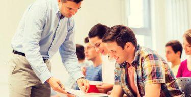 ¿Qué es lo que ama el maestro?